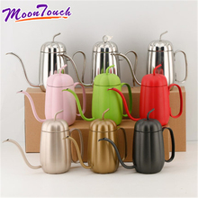 Hand blunt family pot pot of fine for hanging ears of stainless steel coffee pot of coffee hands washed pot of suit все цены
