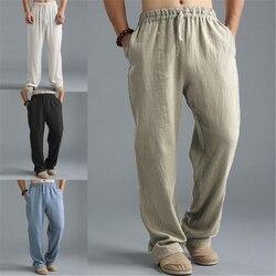 Китайский стиль модные мужские брюки Брюс Ли традиционный кунг фу ушу хлопок лен брюки одежда для мужчин свободный низ