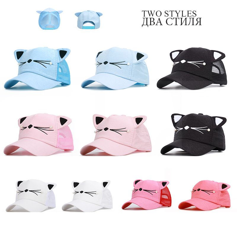 New Spring And Summer Baseball Cap Girl Cat Beard Pearl Hat Ear Children's Outdoor Sunshade Cap