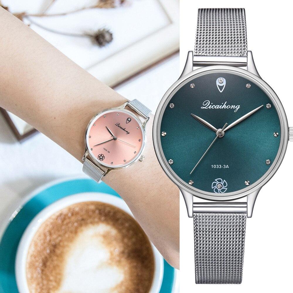Luxury Women Green Dial Bracelet Quartz Clock Fashion Metal Silver Belt Fashion Creative Dress Watches For Ladies Women Gift W50