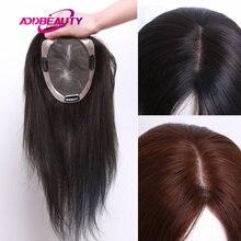Монополиуретановая основа женский парик прямые человеческие