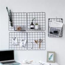 Простой однотонный цвет железная квадратная сетка фото стена DIY креативный декоративный фото висячий дисплей металлическая сетчатая панель реквизит для фотографии