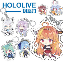 HOLOLIVE White Blowing Snow Summer Color Offering Red Well Heart God  Purple And Saki Tone Key Chain Hanging Wholesale