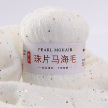 23 Colour пряжа 500M 50g/Ball Summer ice silk Mercerized yarn special Sequin yarn DIY hand woven Rag doll knitting wool blanket