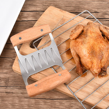 Stainless Steel Light Wood Grip Bear Claw-shaped Meat Splitter For Household Barbecue