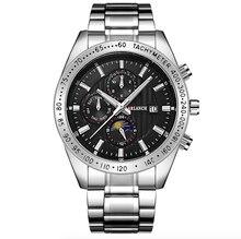 ธุรกิจนาฬิกาผู้ชายแบรนด์หรูนาฬิกาข้อมือสแตนเลสสตีลนาฬิกา Chronograph กองทัพทหารนาฬิกาควอตซ์ Relogio Masculino