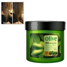 500 мл оливковое масло; для волос питает и увлажняет кожу, усиливает ее эластичность, глубокий ремонт пушистость сухие поврежденные волосы Smooth Кондиционер для волос питательный для сухих волос маска для волос с витамином Е
