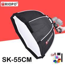 Восьмиугольный зонт для софтбокса TRIOPO 55 см, софтбокс с ручкой для Godox, Вспышка speedlite, аксессуары для фотостудии