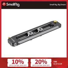 """SmallRig Low profile 90mm Long NATO Rail 6mm Thick Quick Release Nato Rail With 1/4"""" 20 Mounting Hole For NATO Clamp/Handle 2484"""