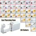 1 шт одноразовые стерильные уха прибор для пирсинга из нержавеющей стали, пупка, пирсинг пистолет, не причиняя боли инструмент для пирсинга ...