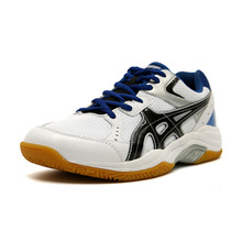 TaoBo 2021 New Pro Volleyball Shoes Size 36-46 Ultra Light Breathable Badminton Sneakers Anti Slip Tennis Training Sports Shoes