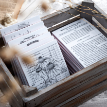 Винтажное растение, иллюстрация пули, дневник, бумажные декоративные винтажные наклейки с буквами, скрапбукинг, школьные канцелярские принадлежности