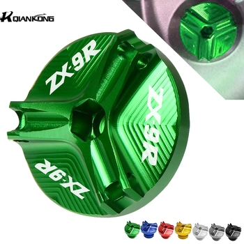 For KAWASAKI ZX9R ZX-9R 2000 2001 2002 2003 2004 2005 2006 Motorcycle Aluminum M20*2.5 Engine Oil Filter Cup Plug Cover Screw motorcycle for kawasaki zx12r 2000 2001 2002 2003 2004 2005 zx 12r zx 12r motorcycle aluminum gear shift lever pedal