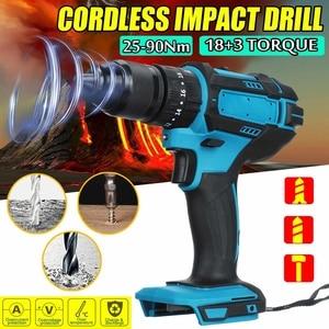 18V 3 in 1 Electric Cordless I