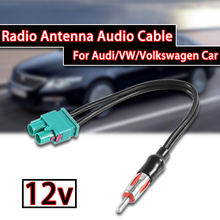 Радио Аудио кабель переходник для антенны аудио кабель Мужской Двойной Fakra-Din мужской антенна для Audi/VW/Volkswagen автомобиля
