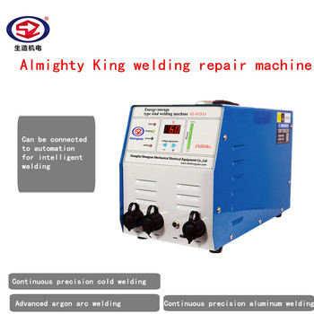 Mutifuction Aluminum Repair Die Integrative New Generation Stainless Steel Spot Welding Machine Mini High Speed argon arc welder 110v stainless steel spot laser welding machine automatic numerical control touch pulse argon arc welder for jewelry making