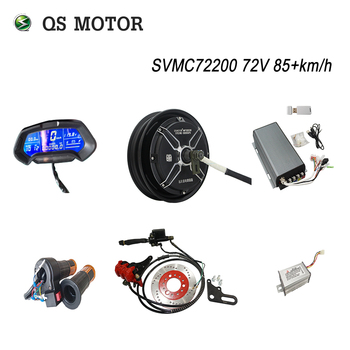 цена на QS Motor 10inch 205 3000W Electric Motorcycle Kit/E Motorcycle Kit / Electric Motorcycle Conversion Kit