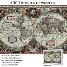Томакс Спот 1000 шт карта истории мира hd бумажная головоломка