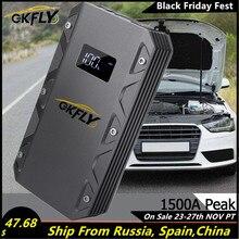 GKFLY Cao Cấp 20000MAh Car Jump Starter 12V 1500A Di Động Bắt Đầu Từ Nguồn Thiết Bị Ngân Hàng Sạc Trên Ô Tô Cho Xe Ô Tô pin Tăng Áp Đèn LED