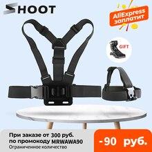 SHOOT Adjustable Harness Chest Strap Head Strap Belt for GoPro Hero 9 8 7 5 Black Xiaomi Yi 4K Sjcam Sj4000 Insta360 Accessory