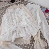Chemises femmes mousseline de soie solide Kawaii col roulé Flare manches chemise à la mode femmes all-match Style coréen élégant Chic Blouses mignon