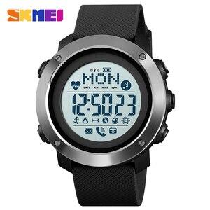 SKMEI Men's Bluetooth Sport Wa