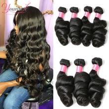 Younsolo-mechones de pelo humano brasileño suelto, mechones, Remy, 1/3/4/uds, extensión de cabello humano de 100% negro Natural Suelto