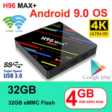 цены на H96 Max Plus Android Smart Tv Box 9.0 RK3328 4GB RAM 32GB ROM TV Set Top Box 2.4G&5G Dual Wifi 4K Full HD Media Player  в интернет-магазинах