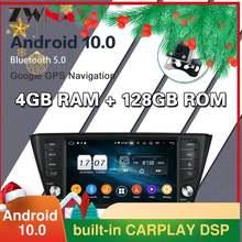 128g carplay android экран мультимедийный dvd плеер для skoda