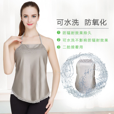 Four Leaf Grass Radiation Proof Clothing All Silver Fiber Radiation Proof Clothing For Pregnant Women Radiation Proof Belly Bag