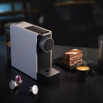 New Xiaomi SCISHARE Mini Smart Automatic Capsule Coffee Machine Free 20 Imported Capsule Coffee For Home Office 3
