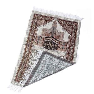Image 5 - 1PCs Portable Muslim Prayer Rug Polyester Braided Mats Simply Print with Compass In Pouch Travel Home Mat Blanket