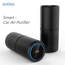 SHODA, умный автомобильный очиститель воздуха, мини, форма чашки, Hepa фильтр, очиститель воздуха, анион, PM2.5, удаляет формальдегию, для автомобиля, для детей