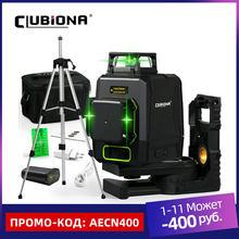 Clubiona-Nivel láser 3D de líneas, certificado CE, con batería de 5200 mah y líneas horizontales y verticales, funciona por separado