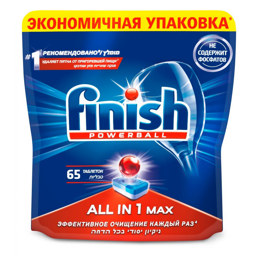 Home & Garden Household Merchandises Cleaning Chemicals Dishwasher Cleaner FINISH 433286