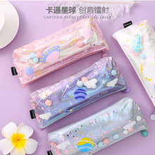 Creative Planet Quicksand Pen Bag Ins Student Personality Stationery Waterproof Gorgeous Box Laser