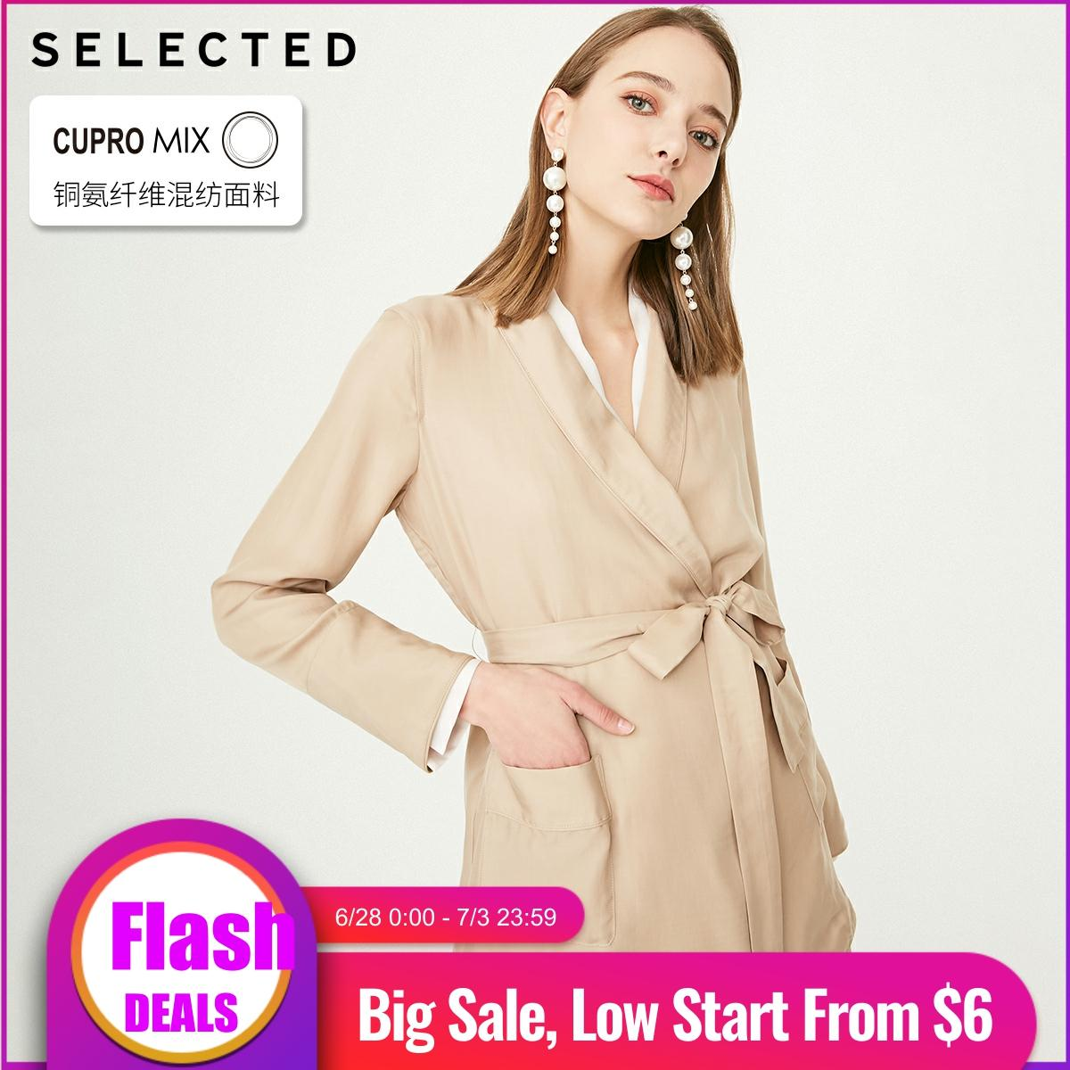 SELECTED Women's Draped V-neckline Cinched Waist Loose Fit Blazer S|419208507