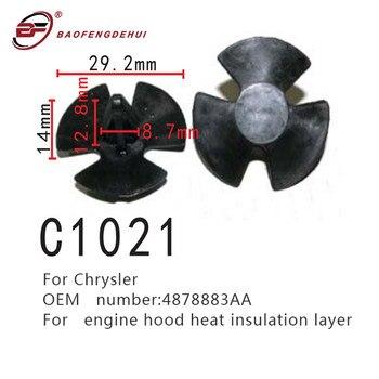 Clips de coche para Chrysler 4878883aa, posicionador de capa de aislamiento térmico para capó de motor