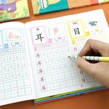 4 pçs caracteres chineses hanzi caneta lápis livros de escrita livro de exercícios aprender chinês crianças adultos iniciantes preschool workbook