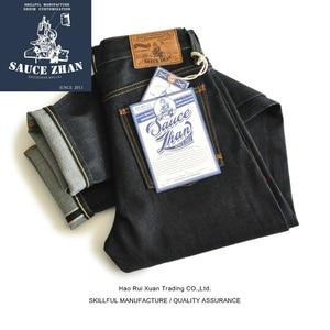 Image 2 - Saucezhan 310xx hs calças de brim masculinas de ajuste fino calças de brim selvedge jeans denim cru indigo jeans masculino frete grátis
