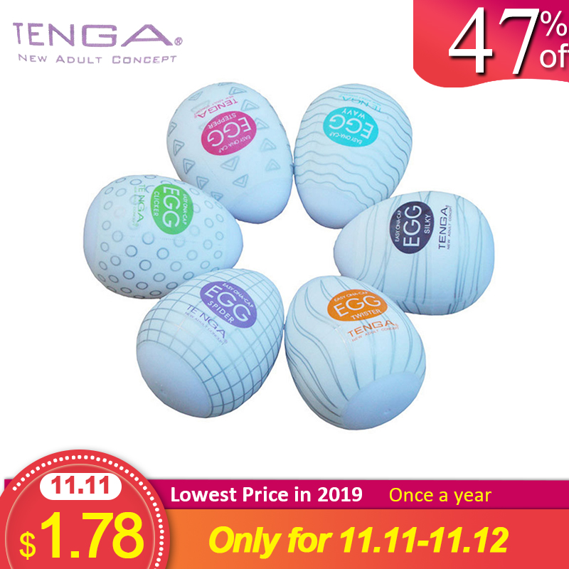 Tenga Hot Sale Men Portable EGG 6 Models G-spot Stimulator Massager  Pleasure Device For Men Masturbation Sex Toy Dropshipping