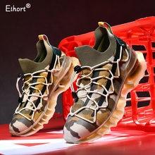 Eihort/мужские кроссовки из ТПУ; Удобные дышащие с эластичным