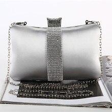 Женская вечерняя сумочка со стразами, клатч в форме подушки, Женская сумочка, Женская винтажная сумка на цепочке, сумка через плечо, Сумочка для телефона# O