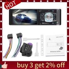 """Автомобильный мультимедийный MP5/MP4/MP3 плеер, аудио стерео SWM-4012B, автомагнитола 4,"""" HD AUX BT USB FM U диск заднего вида 92"""