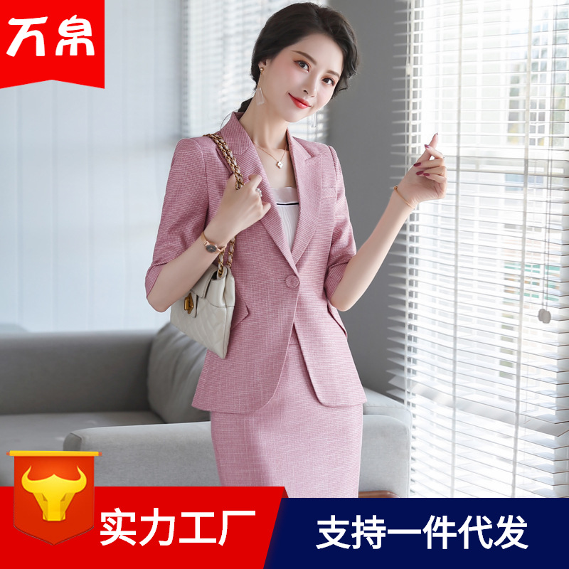 Wear WOMEN'S Suit Half-sleeve Shirt-Style Women's Slim Fit Business Formal Wear Suit Skirt Beauty Salon Korean-style