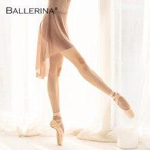 Bailarina ballet vestido de dança feminino collant saia líquida rendas lado pplit sexy multicamadas prática saia 8172