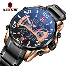 KADEMAN Sports Dual Display Digital Watches Men Quartz Top Brand Waterproof Army Military Full Steel Wristwatch Relogio