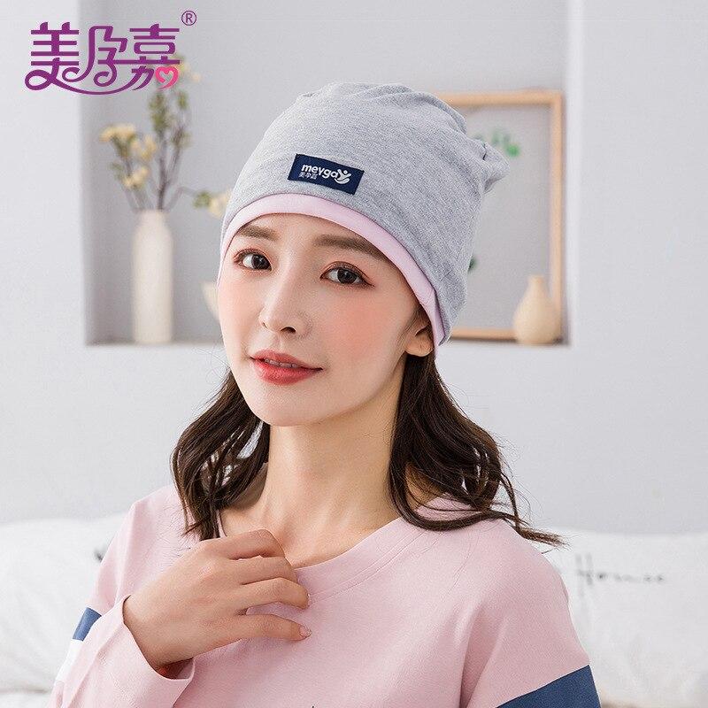 Confinement Cap Postpartum Spring And Autumn Production Women Summer Pregnant Women Autumn Hat Confinement Supplies Headscarf Sp