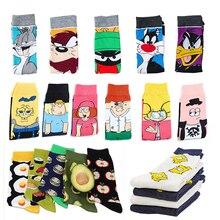 50 Pairs/lot Cotton Happy Crew Socks Cartoon Classic Cartoon Fruit Colorful Mult