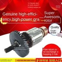 Power Tools Accessories 9 Inch Circular Rotor Adapted Circular Rotor Is 7 Teeth